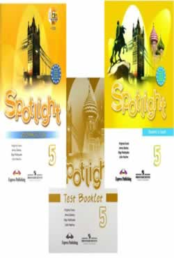 Spotlight 5: Student's book. Workbook. Test booklet / Английский язык 5 класс