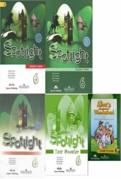 Spotlight 6: Student's book. Teacher's book. Workbook. Test booklet. Class CDs / Английский язык 6 класс