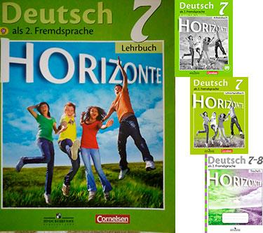 гдз по немецкому 7 класс горизонты учебник