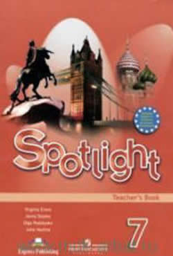 Spotlight 7: Student's book. Workbook. Test booklet. Class CDs / Английский язык 7 класс