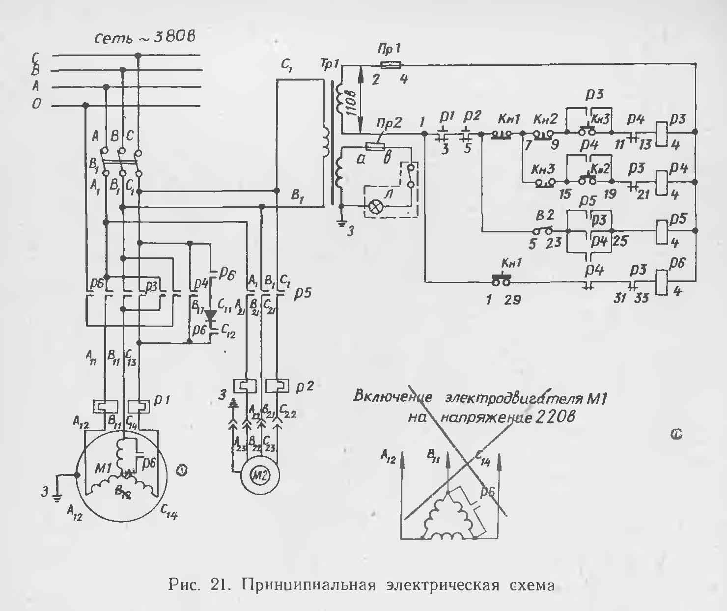 Токарно-карусельный станок электрическая схема